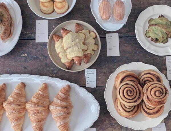 嘉義美食推薦~麵包控最愛「小花麵包店」一週只開兩天的隱藏版美食!