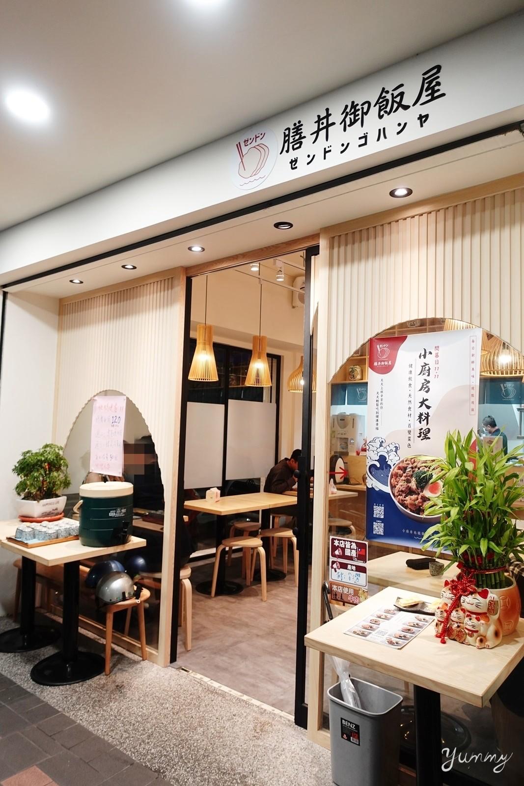東區日式便當店推薦「膳丼御飯屋」使用天然食材,給你在地好滋味!