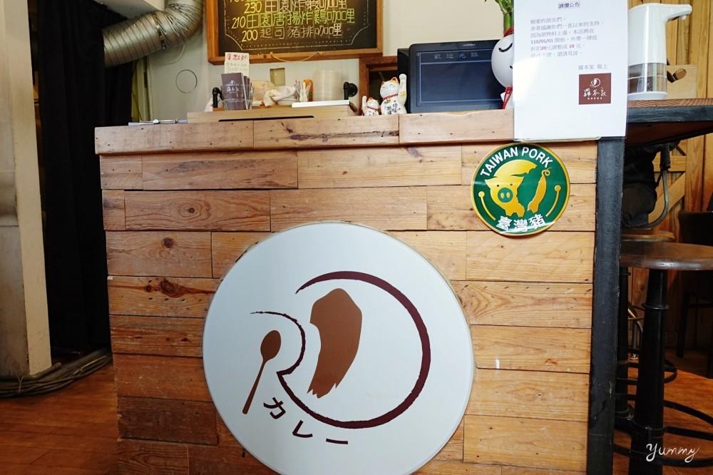 台北車站美食推薦「羅本家咖哩」台北人氣咖哩飯~美味日式咖哩醬配上唐揚炸雞,邪惡排隊美食超欠吃!