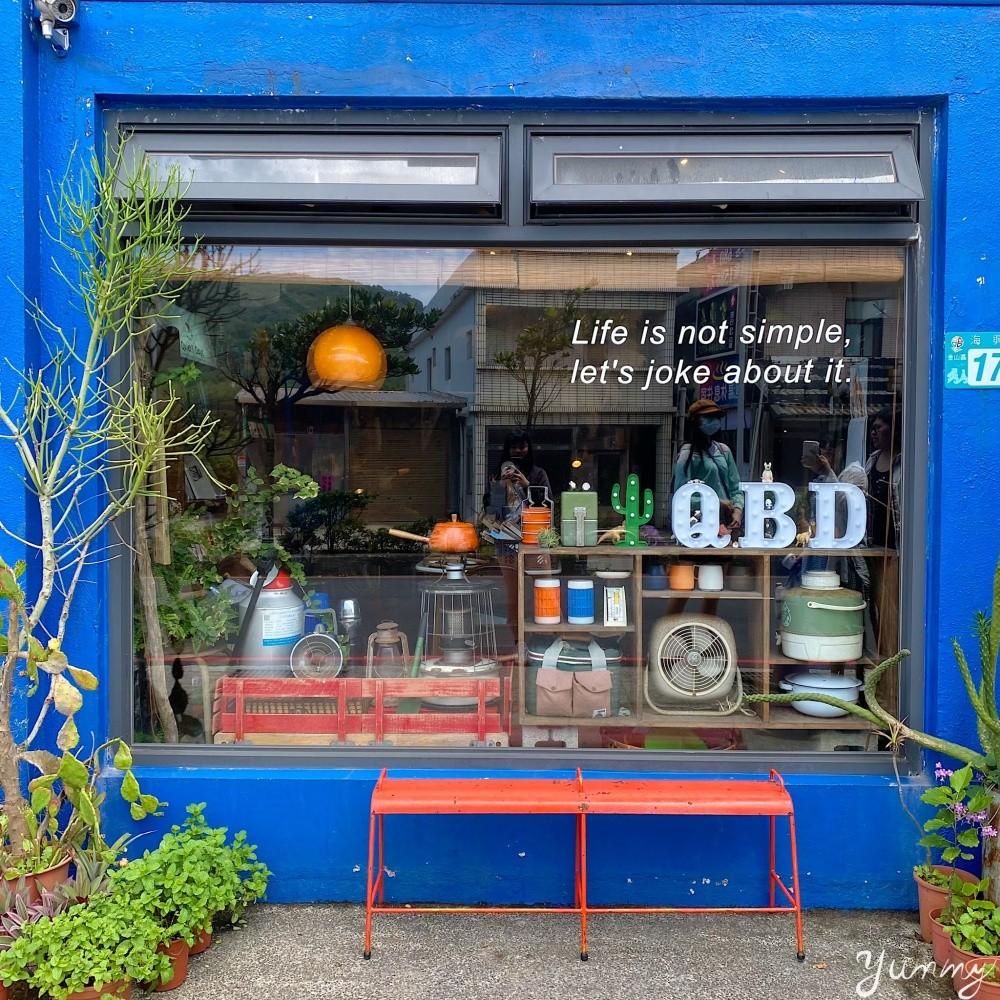 北海岸咖啡廳推薦「Quiet B. Days靠北過日子」新北金山海景咖啡廳,海景配美食~人生一大享受!