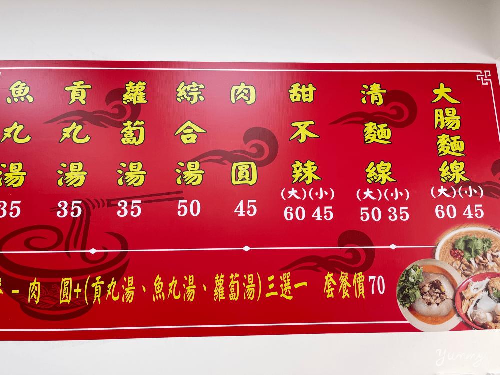 大安區美食推薦「13古早味大腸麵線」銅板美食!傳統的好滋味,光聞味道就令人垂涎三尺~