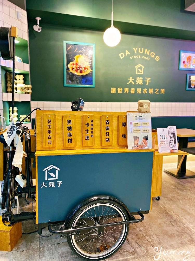 台北市府美食推薦,「大苑子市府夢想店」從飲料店變冰果室~聊天休息的好去處!