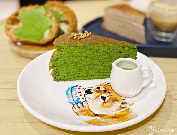 芋頭控、抹茶控有福啦!新北三重甜點店「Tom&Maggy 幸福肥 • 手作點心」主打芋頭、抹茶甜點,還不快衝一波嗎!