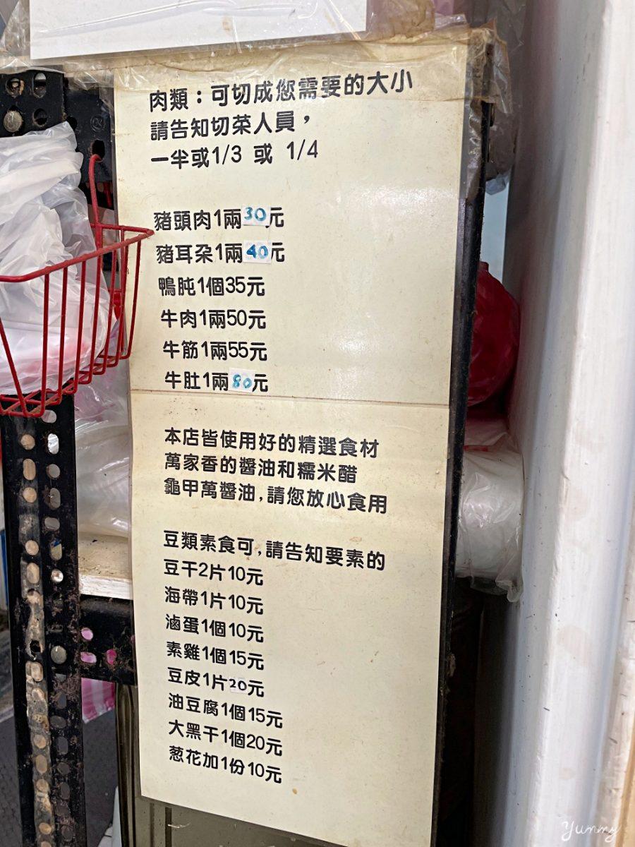 台北信義區美食「小凱悅南村小吃店」令人懷念的眷村味,人氣眷村麵Q彈有勁超欠吃!
