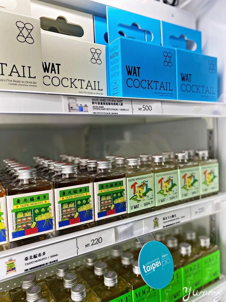 台北信義區酒吧「WAT」,亞洲首家雞尾酒瓶裝便利店~即買即喝,在信義區街頭也可以很Chill