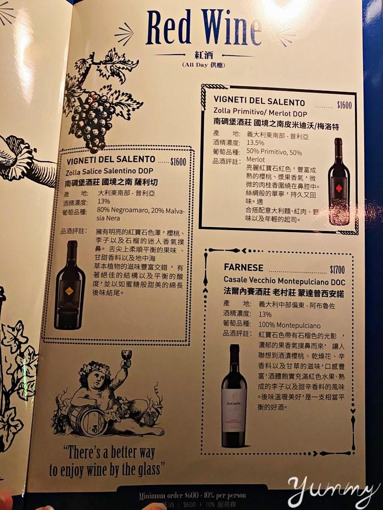 台北松山酒吧推薦~在復古公寓內的「F Gallery by A Train」不僅調酒好喝,餐點也是樣樣都好吃!