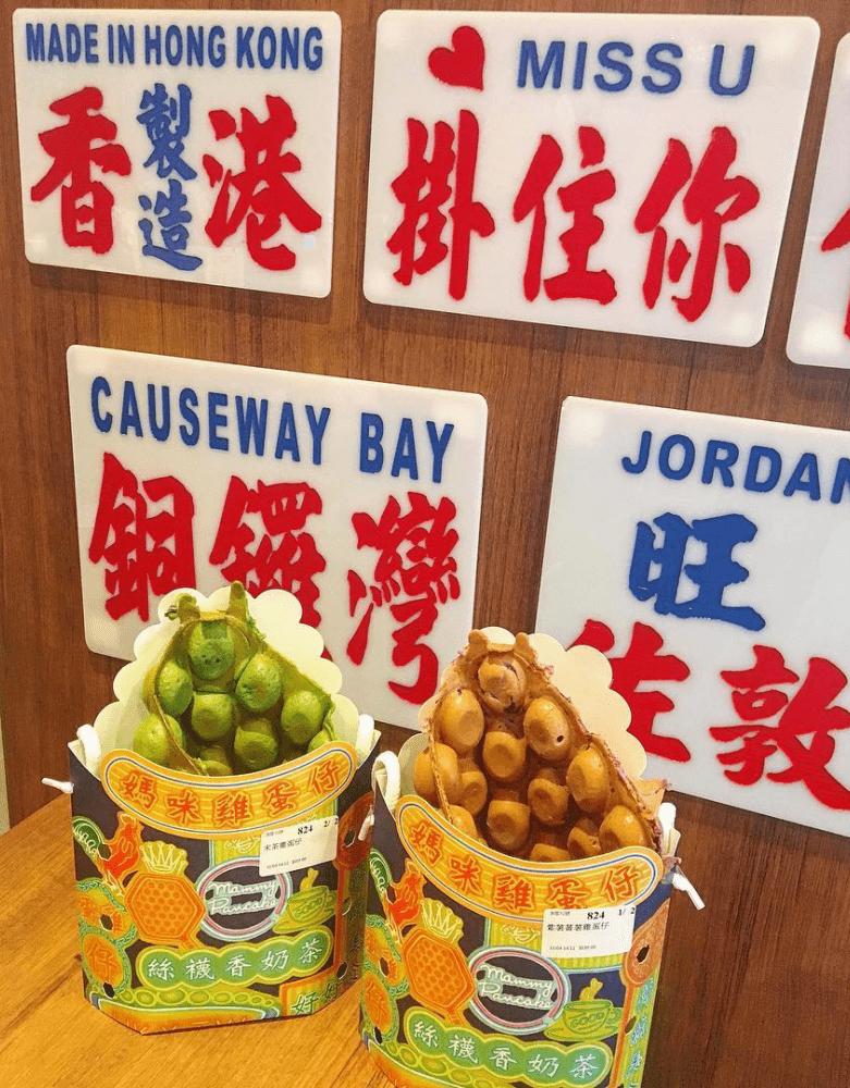 台北美食「媽咪雞蛋仔」馳名香港街頭傳統小吃,榮獲米其林推薦,原汁原味搬到台灣啦~