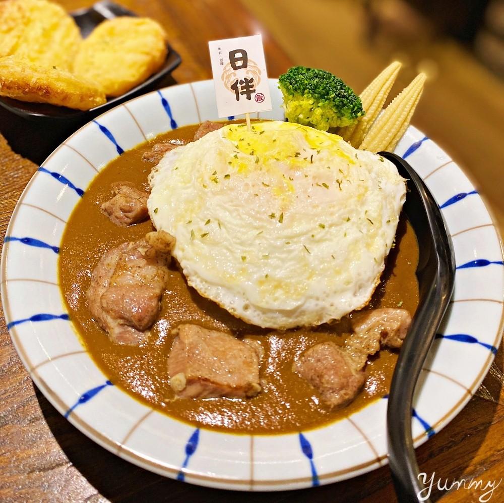 台中咖哩飯推薦~巷弄中的日式小店「日伴洋食」爆漿起司真的太誘人啦!