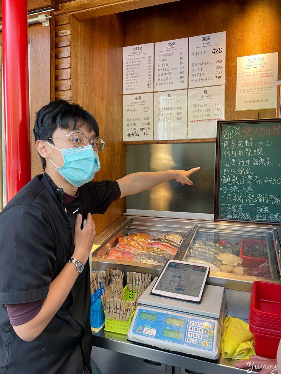 宜蘭礁溪美食推薦「蒲島漁夫食堂」好吃現流海鮮日式料理,來礁溪泡湯就是要吃海鮮!