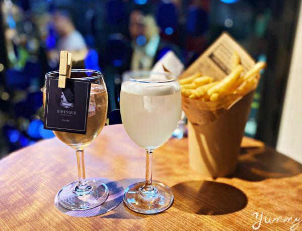 世界百大最佳酒吧「Draft Land」亞洲首創汲飲式雞尾酒就在台北東區~站著喝酒也可以很Chill!