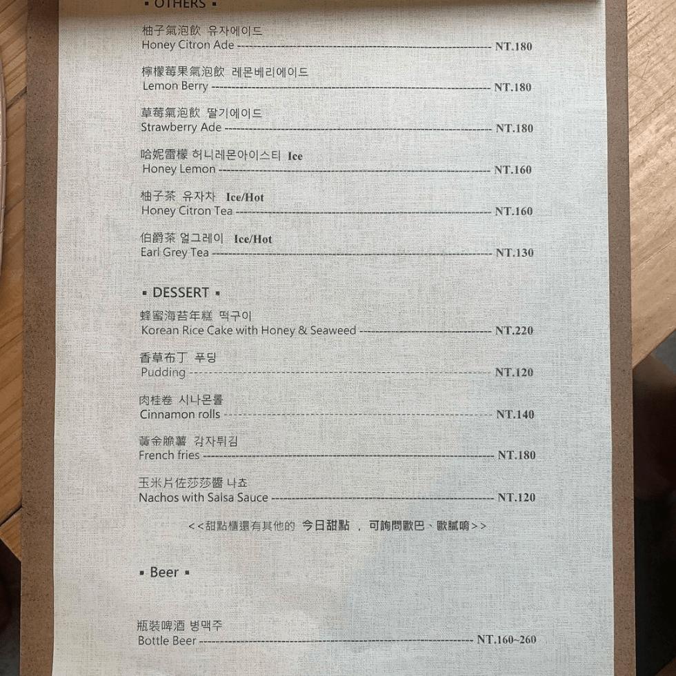 東區巷弄咖啡廳「Annyoung Cafe」歐爸、歐膩都在這,韓系質感外觀超吸睛!