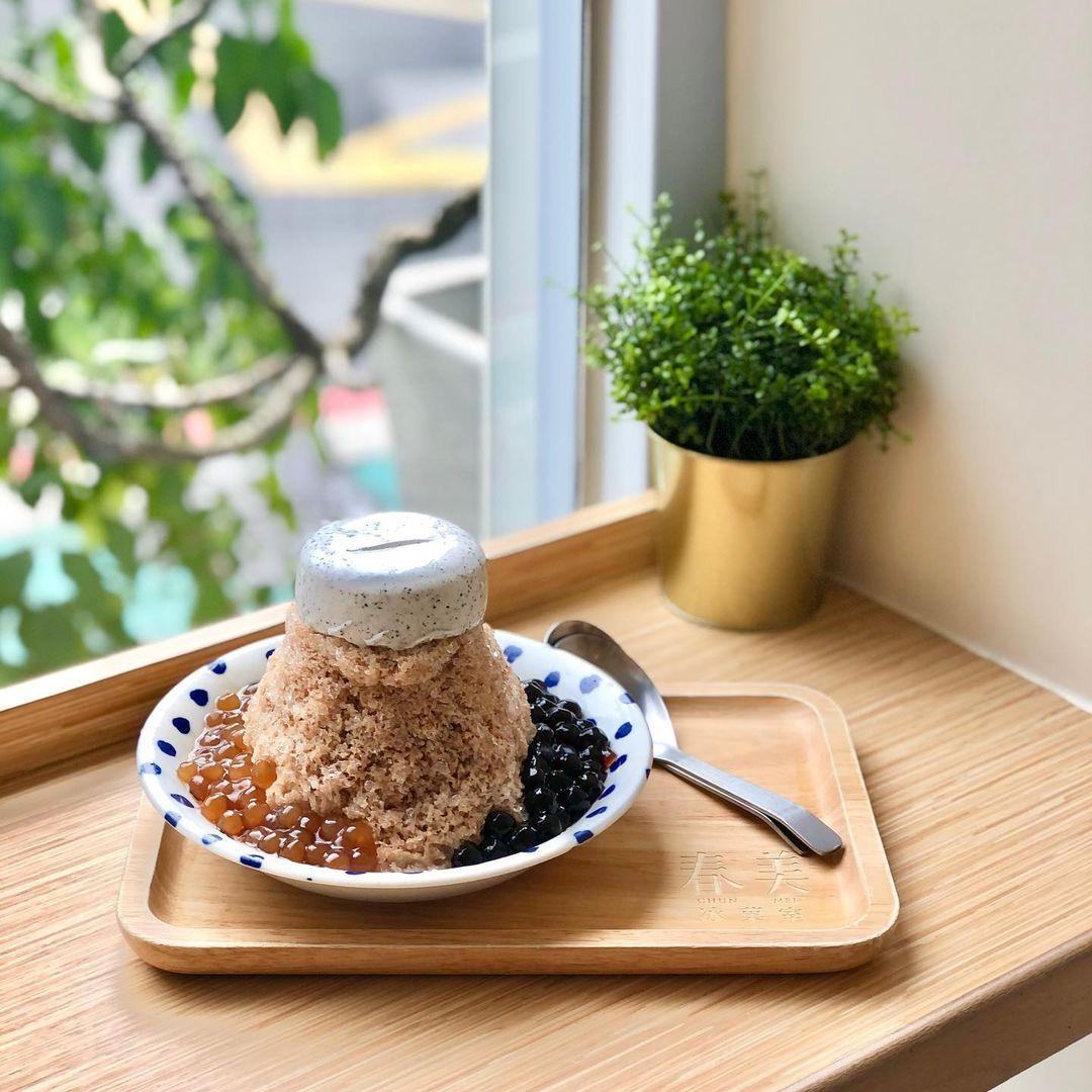 台北松山區冰店推薦「春美冰菓室」文青風質感冰店,炎炎夏日就是要吃冰!