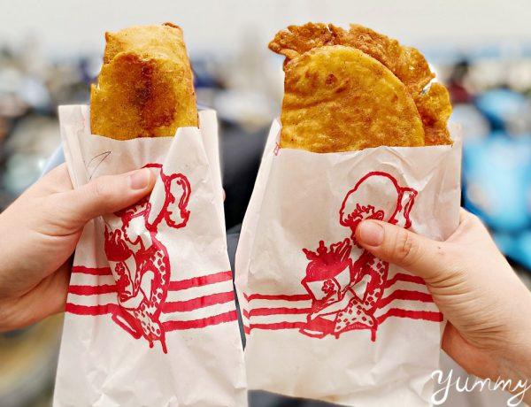 屏東小琉球必吃!沒早起電話預訂就吃不到的「小蝌蚪起司餅」~不吃絕對會後悔!