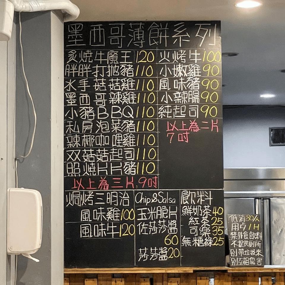 台中美食宵夜推薦「9PM 玖點」深夜創意邪惡食堂,讓你每晚都想來~