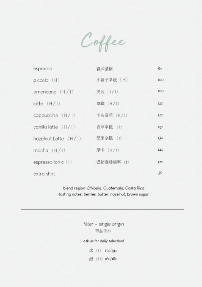 台北天母甜點推薦「Cafe Neighbors」療癒甜點、舒適環境,讓你暫時忘記一切煩惱!