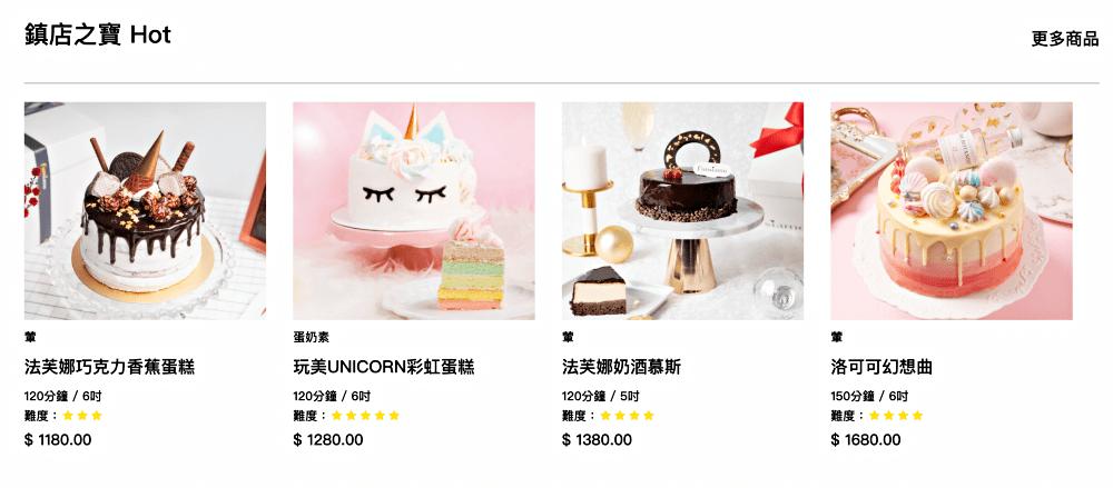 台北蛋糕DIY烘焙坊推薦~快來「Funsiamo 玩美烘培體驗」自己做高質感又好吃的蛋糕吧!