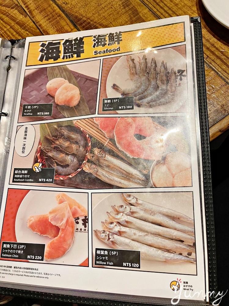 台北美食推薦「乾杯」知名燒烤店不僅燒肉好吃~每晚還有超High活動!