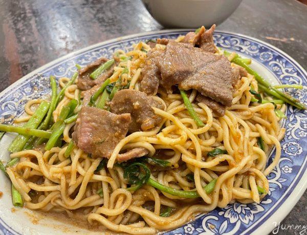 松江南京站美食「帝一沙茶羊肉」中山區老字號沙茶牛肉,沙茶香氣十足好滋味!