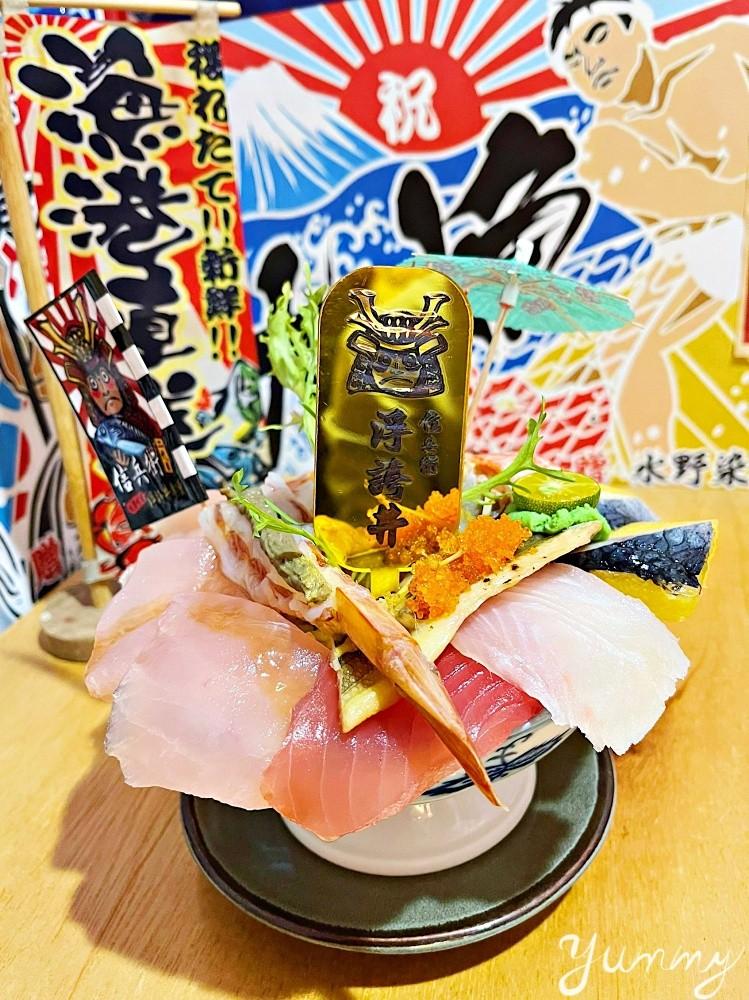台中日本料理推薦~信兵衛南門町目三代店超浮誇丼飯,一秒讓你置身日本!