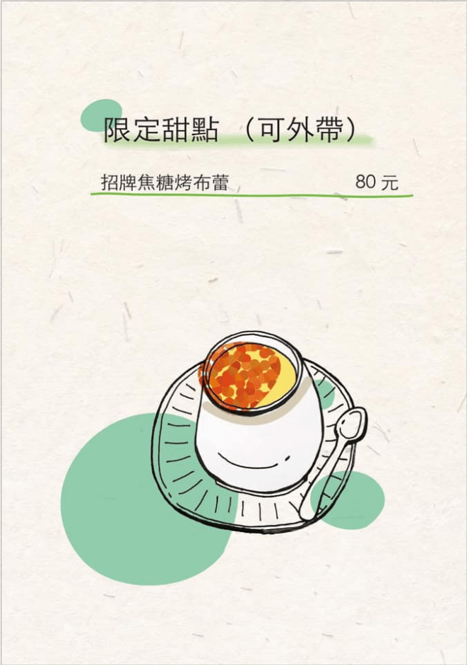 台中早午餐推薦「一人一伴ともだち」超日系輕食,千層豬排玉子燒三明治超銷魂~