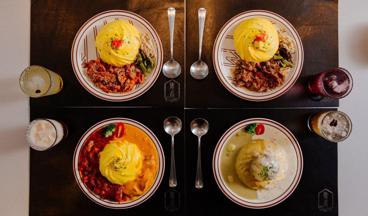 外送美食推薦「陸角Omurice」美味創意日式蛋包飯,居家防疫就要吃好吃的!