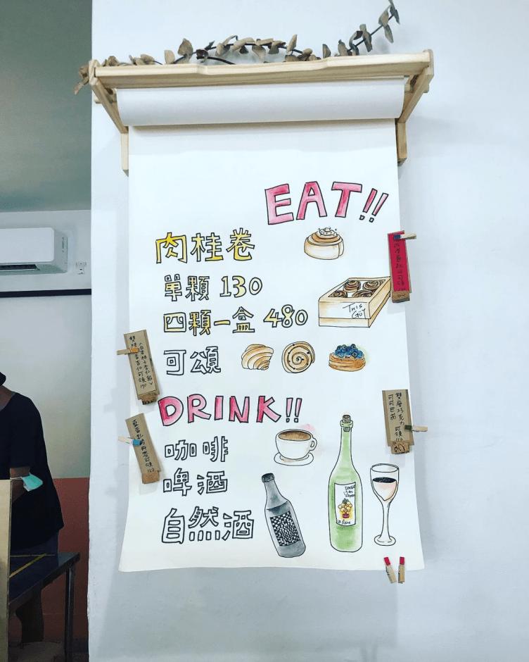 台中西區美食推薦「This Guy 這傢伙」超濃郁肉桂捲~超強甜點伴手禮!