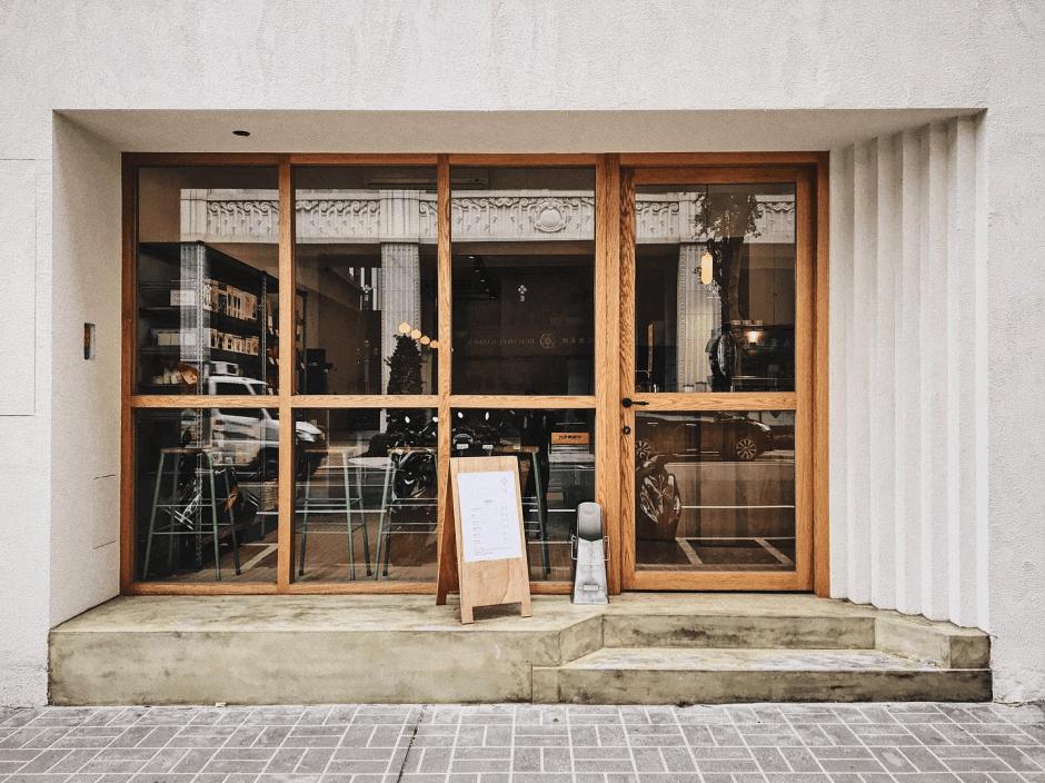 桃園必訪咖啡廳「燊咖啡Shen cafe」自家烘培咖啡香~甜點超好吃!!