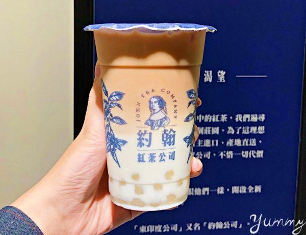 鮮奶茶控必喝!「約翰紅茶公司」台北最好喝的鮮奶茶,為了它排隊也值得!