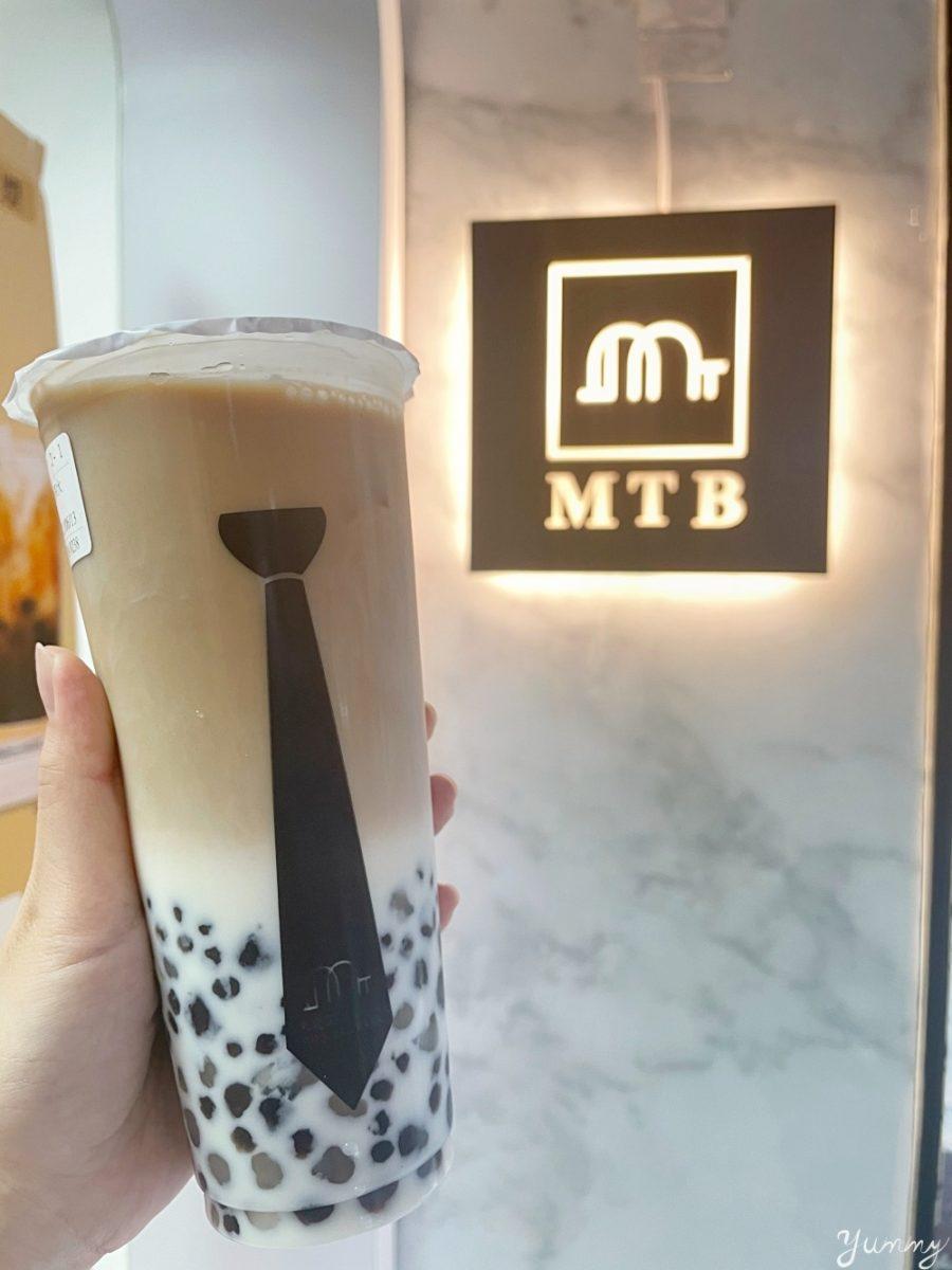 珍珠控必喝「MTB米堤銀行」台北超人氣珍奶銀行,黑糖珍珠鮮奶茶香醇Q彈超欠喝!