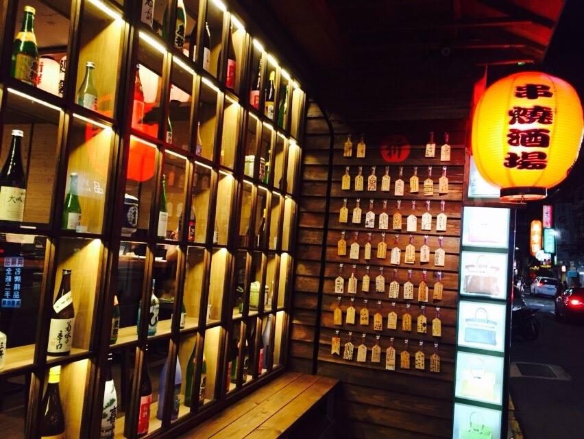 防疫外帶美食「狗一下居酒食堂」台北好吃居酒屋,外帶五折超優惠,宅在家也要乾杯!