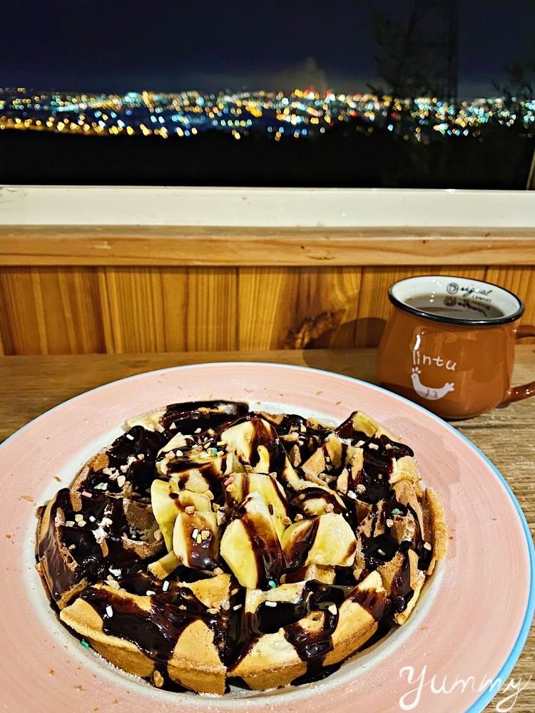 台中夜景餐廳推薦~「岳家庄夜景咖啡廳」不僅能看夜景還能玩桌遊!