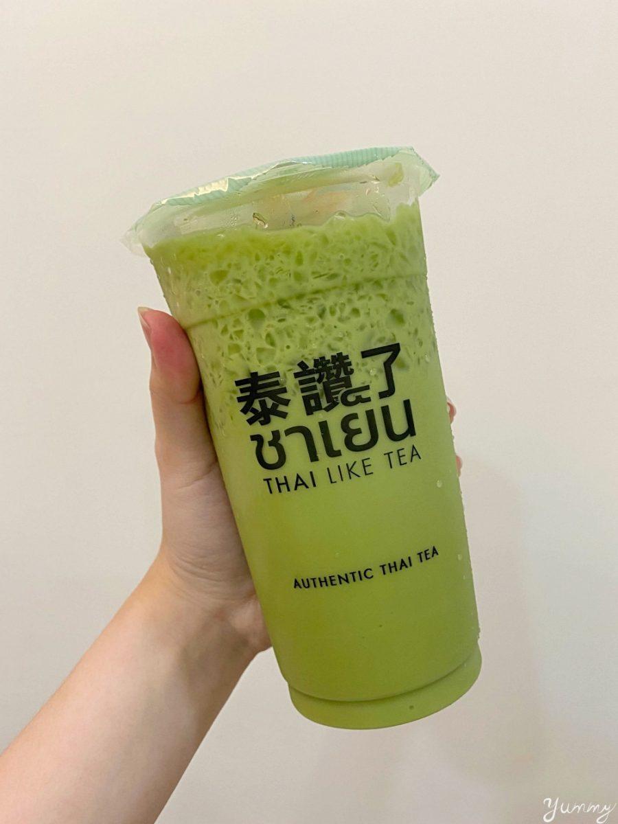 台北手搖飲推薦「泰讚了thai like tea」道地泰式奶茶必喝,超過五十種泰式飲料選擇!
