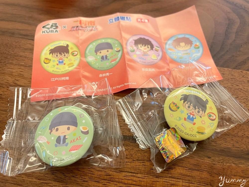 防疫外帶美食「藏壽司 Kurasushi」六種人氣握壽司餐盒,兩百元以內就能宅在家辦壽司趴!