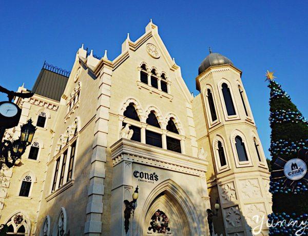 南投景點推薦「妮娜巧克力夢想城堡」一秒讓你置身歐洲宮廷!
