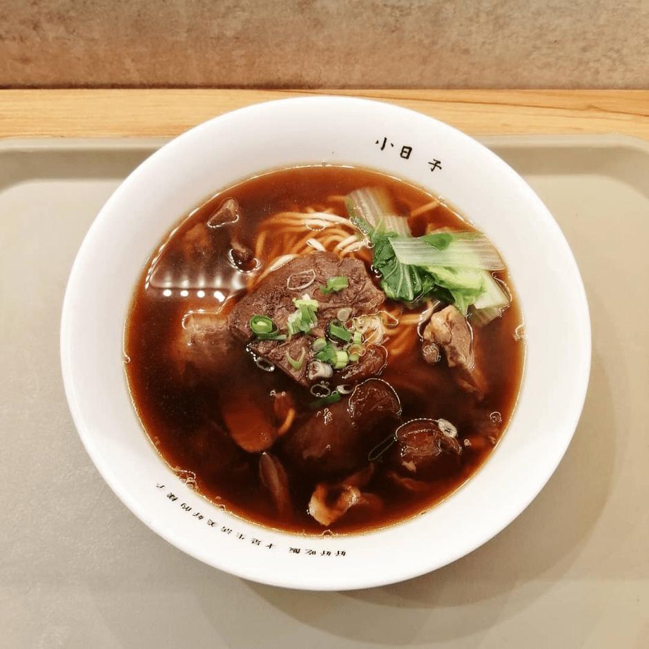 台北中山區美食「小日子麵屋」什麼!這裡竟然有厲害的日本柚子鹽拉麵、堪稱滷肉飯界的LV和牛滷肉飯!
