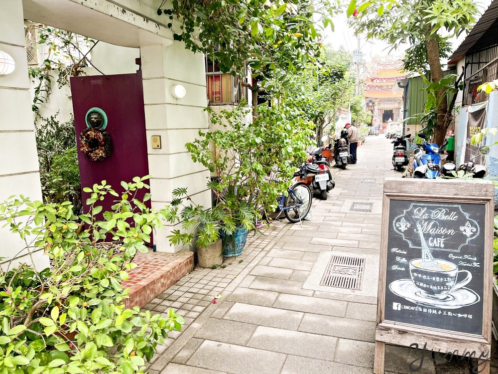 台南美食推薦「La Belle Maisan Café法國傳統手工甜品咖啡餐廳」正港法式甜點就在台南安平!