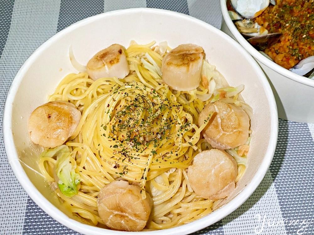 台中美食推薦「星空Stellato」義大利麵來店自取還可以享9折優惠!