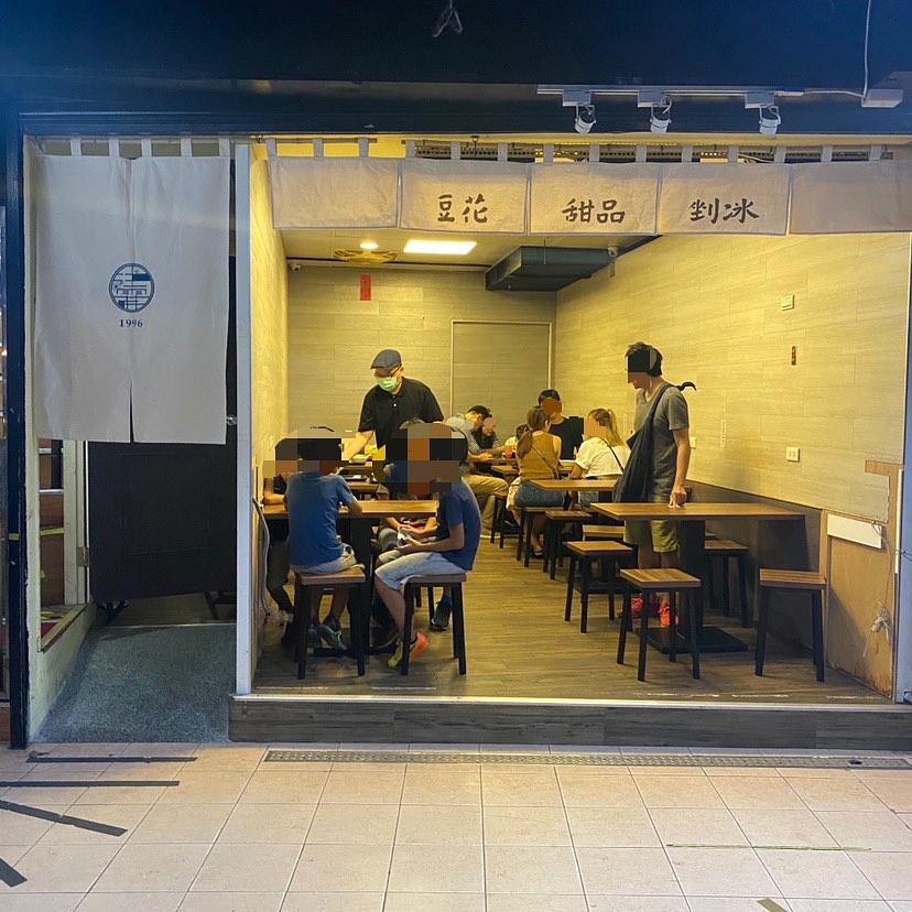 寧夏夜市美食「冰霖古早味豆花」台北人氣冰店,夏季限定芒果雪花冰超吸睛!