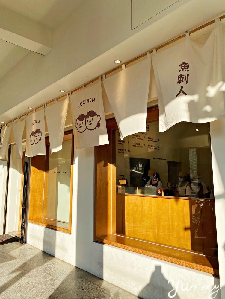 台中美食推薦「魚刺人雞蛋糕」LOGO超可愛的雞蛋糕就在審計新村!
