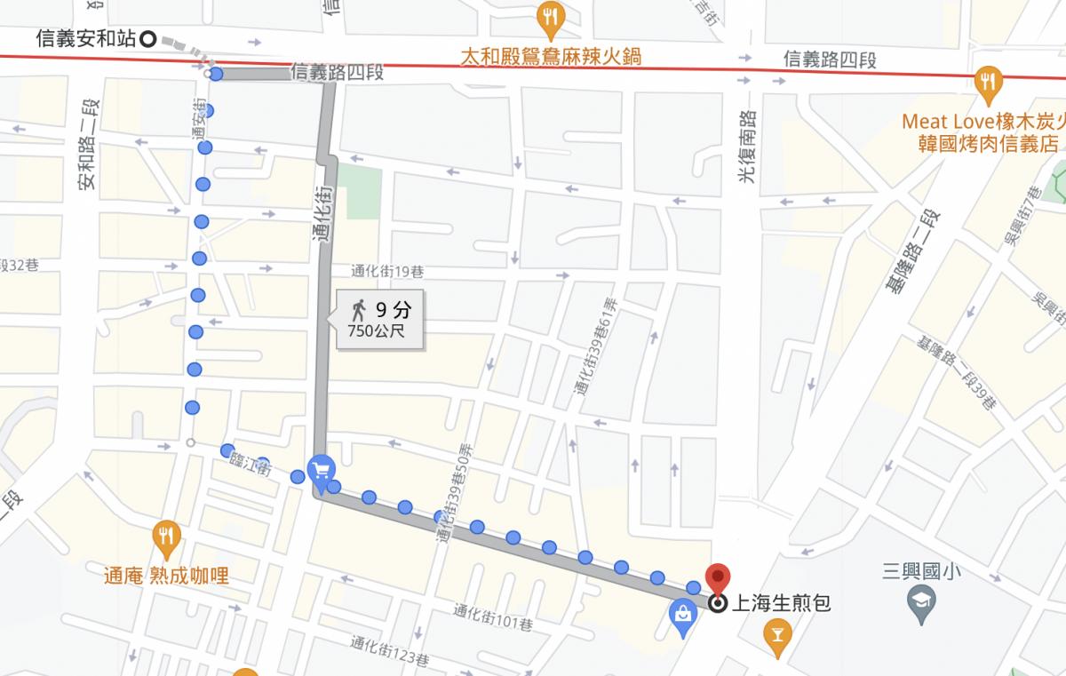 台北通化夜市串烤雞蛋仔,人氣港式點心17種口味任你挑,起司口味必吃!