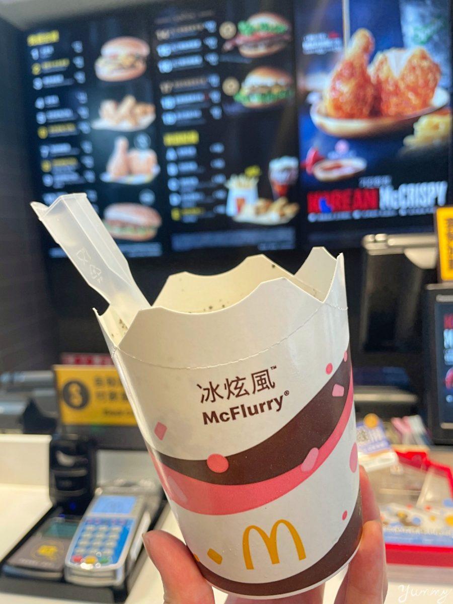 新品上市!麥當勞蕎麥芝麻冰炫風,華麗升級新登場,期間限定快搶吃一波!