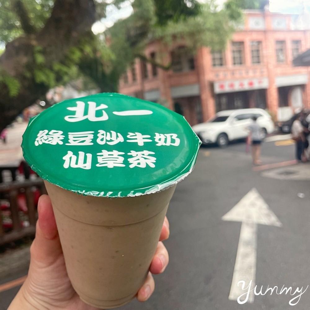 深坑老街美食 北一綠豆沙牛奶 人氣必喝綠豆沙牛奶一杯$50,搭臭豆腐剛剛好!