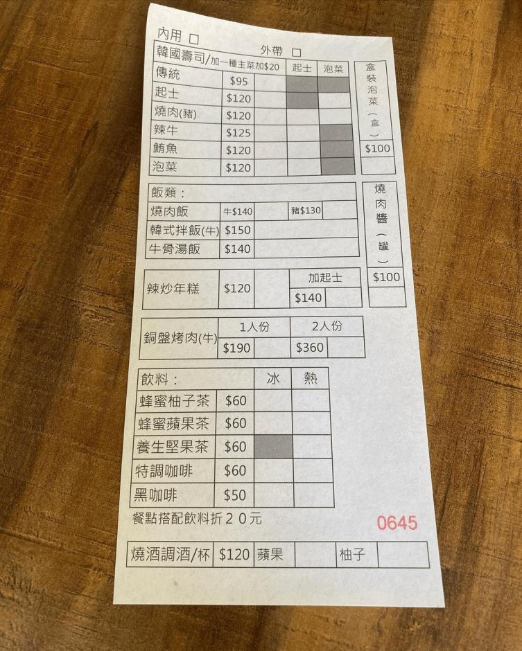 東門美食「新平洞」韓粉激推 台北必吃韓式料理 韓國路邊攤氛圍超有fu