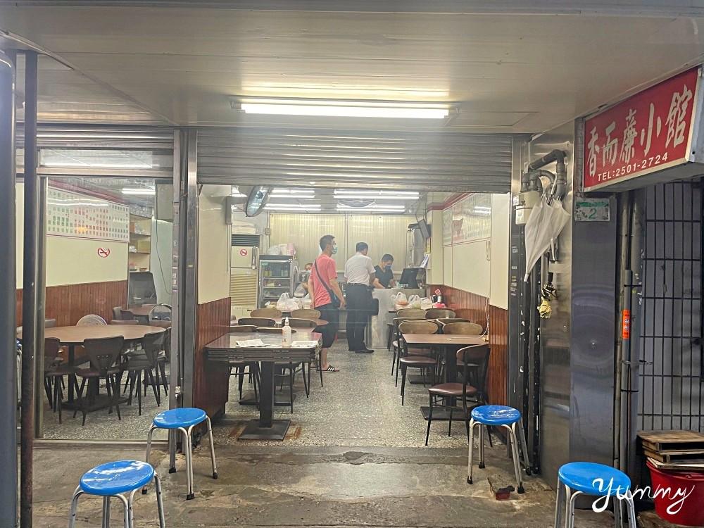 香而廉小館 隱身巷弄的平價熱炒店,好吃便宜激推,近捷運南京復興站!