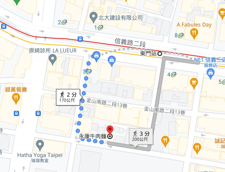 台北排隊美食「永康牛肉麵」米其林指南 超過50年老店 永康街必吃牛肉麵