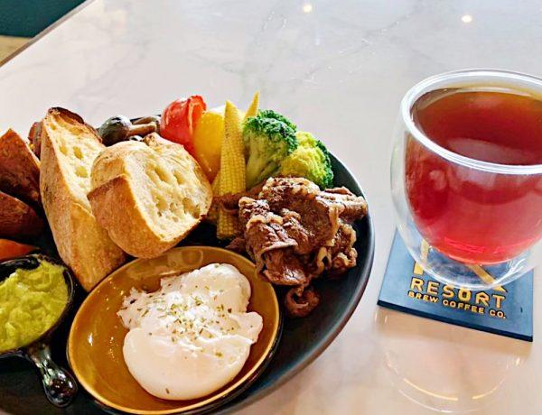 宜蘭美食推薦「Resort Brew Coffee Co.」高質感歐陸早午餐,還有毛小孩陪你吃飯哦!