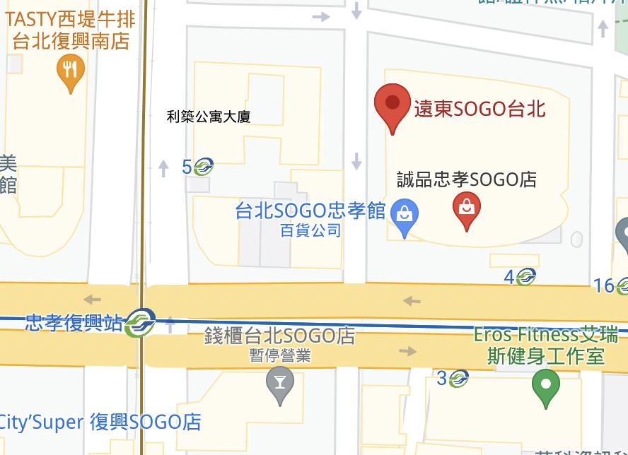 台北東區美食推薦「大師兄銷魂麵舖」忠孝SOGO內美食街人氣牛肉麵!