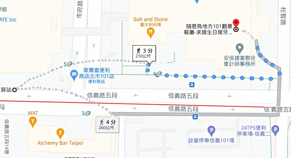 台北外送美食推薦「隨意鳥地方」101景觀餐廳,信義區高級西餐買一送一優惠!