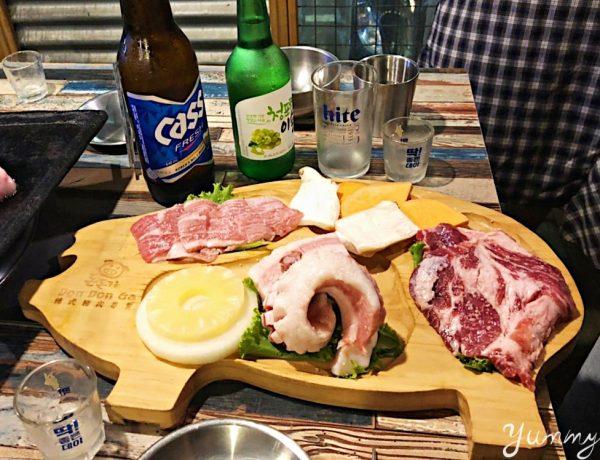 台北東區美食推薦「咚咚家韓式豬肉」韓式燒烤,伊比利豬組合盤必吃!