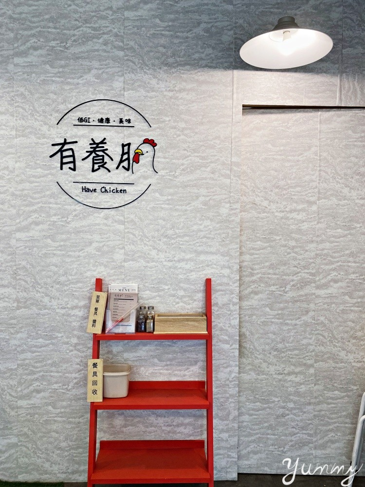 台中美食推薦「有養肌」健康餐盒,台中第五市場旁,隱藏版低脂餐必吃!